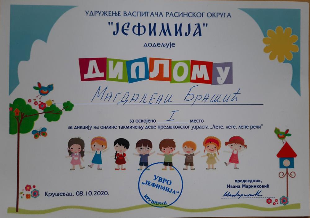 diploma Magdalena Brasic
